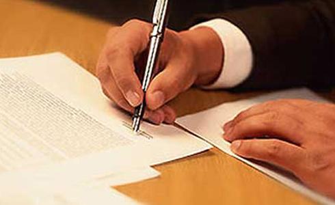 Составление запросов, писем, жалоб и т.д.