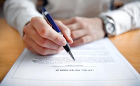 Составление исковых заявлений, апелляционных и кассационных жалоб, ходатайств и других  заявлений