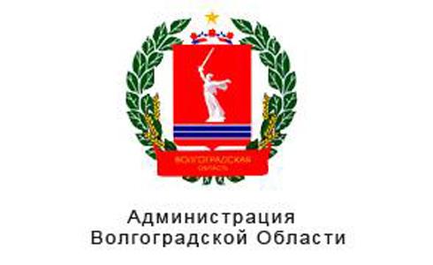 ОС при комитете экономической политики и развития волгоградской области