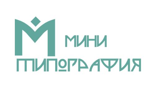 Мини типография